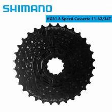Shimano hg31 8 velocidade 11-32t ou 11-34t mtb mountain bike bicicleta 8 s HG31-8 cassete roda livre 8 velocidade 11-32/34t peças de bicicleta