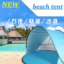 New Automatic Beach Tent UV Protection Outdoor Seaside Family Travel Shade Tent 1.5X1.5M For 1 Personal 2 People Adult Camping(China)