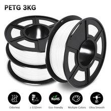 Petgフィラメント1キロ3Dプリンタ部品3Dプリンタため3Dペンフィラメント1.75ミリメートル3ロール/セット優れた靭性高速配送