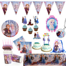 Frozen 2 disney anna e elsa festa de aniversário evento decoração copos placas toalha de mesa chá de bebê descartáveis utensílios de mesa suprimentos