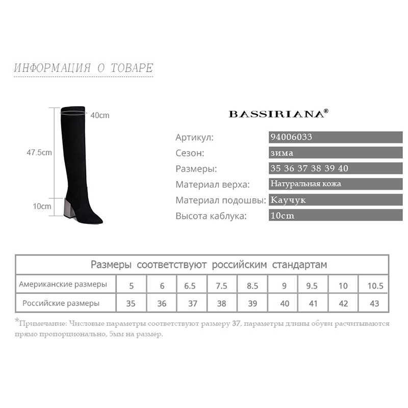 Botas de Invierno para mujer con punta de gamuza botas cuadradas de tacón alto.