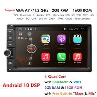 2G RAM Android 10 Auto Radio Quad Core 7Inch 2DIN Universal Car NO DVD player GPS Stereo Audio Head unit Support DAB DVR OBD BT