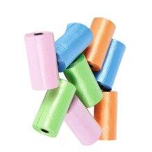 Разные цвета, портативные детские подгузники, сумка в рулоне для дома и улицы, одноразовые пластиковые мешки для мусора