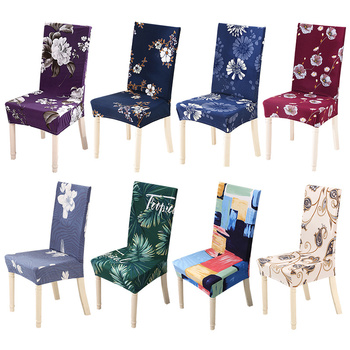 Stretchy Spandex Hotel Dining Room Chair Covers Protector Slipcovers 9 Colors