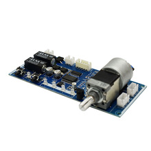 New Remote preamp volume control board 4 way Audio Input Signal Selector Switching Board For HiFi Amplifier  C3 014