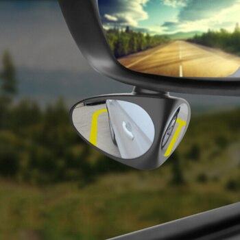 1 sztuk koło samochodowe Blind Spot lustro pomocnicze lusterko wsteczne dla INFINITI EX FX JX QX X25 EX35 FX G25 G35 G37 ESQ QX50 QX60 QX70