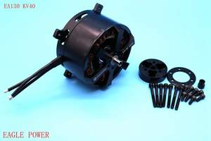 Brushless motor for 4-axis 95-100KG hanging drone