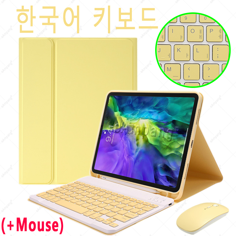 Korean with Mouse Salmon Pink For iPad Air4 10 9 2020 A2324 A2072 Keyboard Mouse Case English Russian Spanish Korean Keyboard