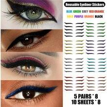 10/12 pçs preguiçoso útil reusável eyeliner adesivos linha da pálpebra vara olho maquiagem gato dupla pálpebra adesivo eyeliner adesivo