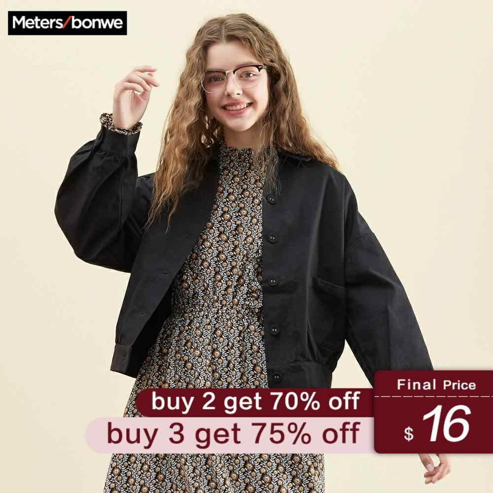 Metersbonwe brand jacket ladies spring dress literary simple jacket loose jacket small suit
