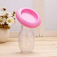 Ручной Электрический молокоотсос для новорожденного ребенка и мамы, автоматический молокоотсос для грудного вскармливания, силиконовый молокоотсос