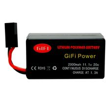 11.1V 2000mAh 20C Recyclable High Power LiPo Battery Designed for Parrot AR.Drone 2.0 Quadcopter Long Flight Time