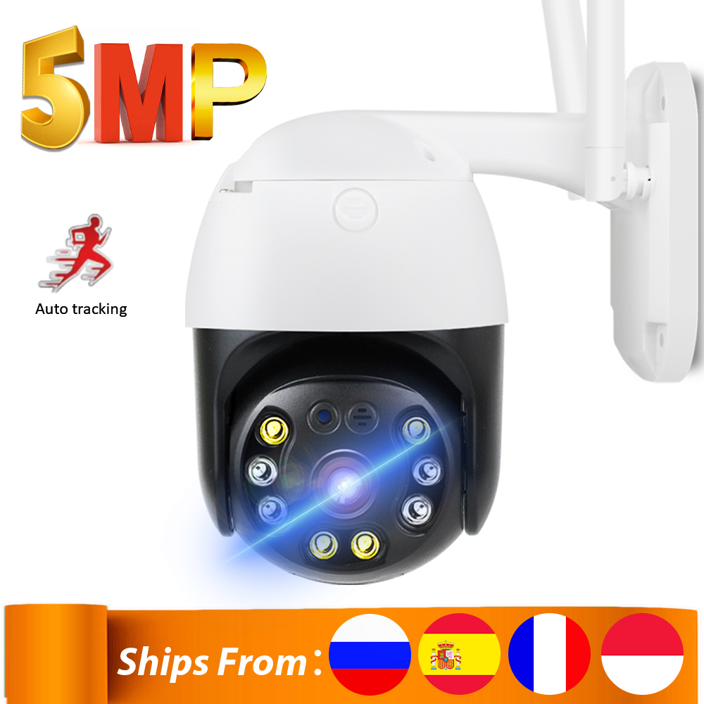 5MP IP камера безопасности WIFI автоматическое отслеживание 1080P HD наружная PTZ камера человеческая сигнализация скорость купольное наблюдение д...