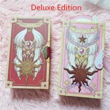 Карточка для косплея Sakura Clow Card SAKURA Deluxe Edition, Аниме Реквизит, Подарочная игрушка Taort, 1 комплект