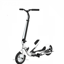 Tarcle Urban Kick Scooter With Rubber Wheels Pedal Fold Scooter Fitness Stepper 16km/h