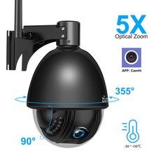 4 Cal WIFI IP kamera PTZ 1080P 5X Zoom automatyczne ustawianie ostrości 2.7 13.5mm zewnętrzna bezprzewodowa kamera do monitoringu metalowa skorupa prędkość kopuła IR 60m