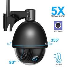 Caméra de surveillance dôme extérieure PTZ IP WIFI hd 1080P, 4 pouces, dispositif de sécurité sans fil, en métal, avec Zoom x5, lentille 2.7 13.5mm autofocus et système infrarouge (60m)