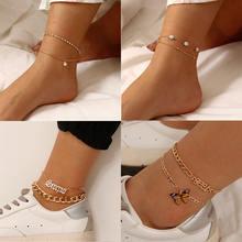 Богемная Хрустальная цепь с плетением «бабочка» ножной браслет