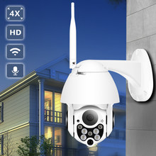 BESDER 1080P Cloud Storage Wireless PTZ IP Camera 4X Digital Zoom Speed Dome Camera Outdoor WIFI Audio P2P CCTV Surveillance(China)