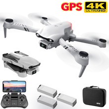 2021 nowy podwójny aparat 4K HD z GPS 5G WIFI szerokokątny FPV transmisja w czasie rzeczywistym rc odległość 2km profesjonalny dron tanie tanio XINGYUCHUANQI CN (pochodzenie) 2000M 1080p FHD 4K UHD Mode2 4 kanały 7-12y 12 + y Oryginalne pudełko na baterie Instrukcja obsługi