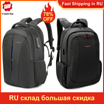 Big Discount Anti theft Men Backpack 15.6inch Laptop Backpacks USB Charging Travel RU Fast Delivery Clearance Sale Lowest Price