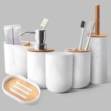 6Pcs במבוק אמבטיה סט אסלת מברשת מברשת שיניים מחזיק כוס בעל סבון תחליב Dispenser מיכל אביזרי אמבטיה
