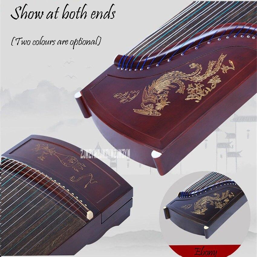 Guzheng أداة مسحوق ذهبي النقش والطباعة المهنية 21 سلسلة خاصة أداء أداة ZYG 116-في غوشينغ من الرياضة والترفيه على title=