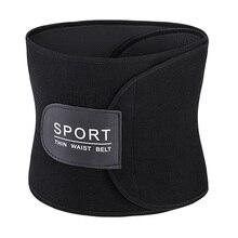 Unisex Neoprene Waist Cincher Trainer Corset Slimming Belt Lumbar Shaper Body Slim Shapewear Modeling Strap