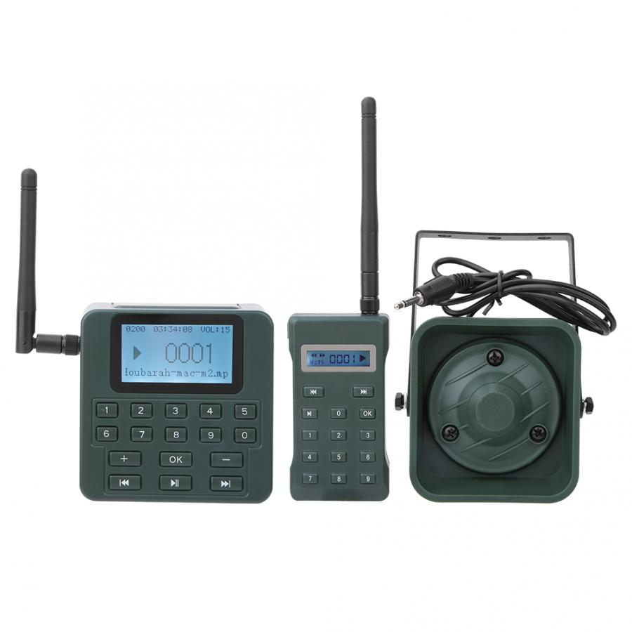 100W 200dB Bird Caller Player 3KM Scope 200 Birds Sounds 500M Remote Control With 2.5 Inch Large LCD Screen Built-in Timer