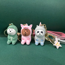 2019 We bare bears lovely doll key chain figures toy Grizzly Panda Icebear cosplay keyring pendant accessories kids Gift
