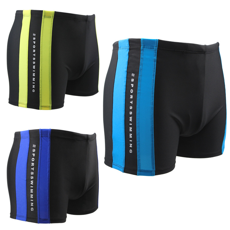 Summer Hot Selling Swimming Shorts Comfortable Breathable Men Hot Springs Swimming Trunks Lightweight Breathable Regulation Elas