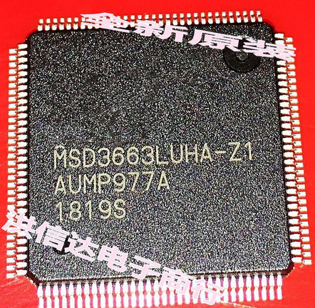 100% original novo MSD3663LUHA Z1 MSD3663LUHA MSD3663