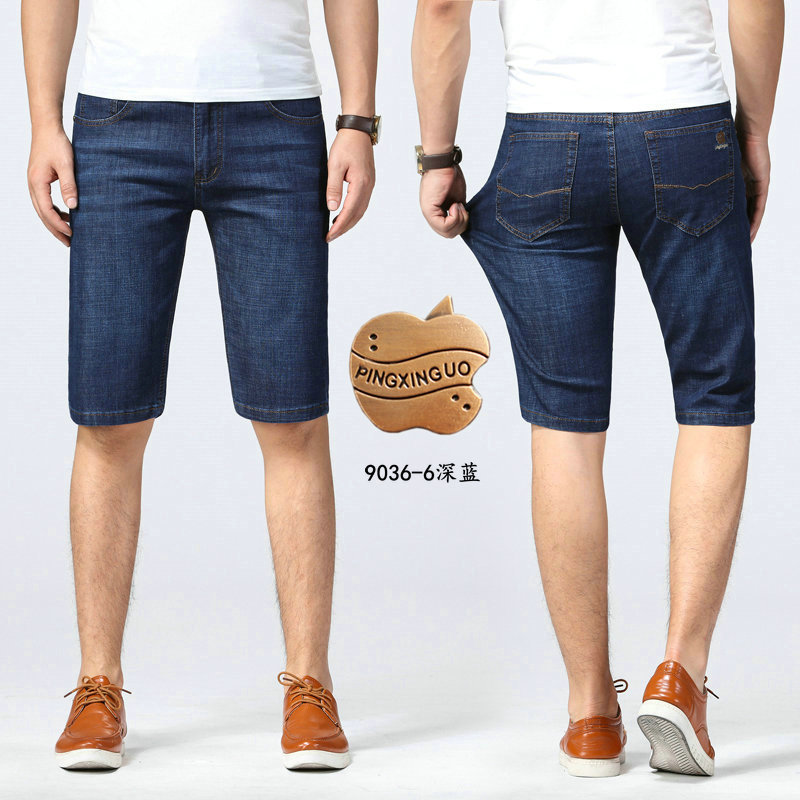 Genuine Product Parallel Fruit Men's Knee-length Denim Shorts Men Slim Fit Straight-Cut Jeans Men's Jd-9036-6