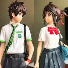 Twoje imię rysunek zabawki Taki Tachibana rysunek Mitsuha Miyamizu figurki kolekcjonerskie klocki lalki prezent