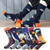 2021 autumn and winter new outer space socks 1 creative cotton socks couple tube socks cartoon alien socks
