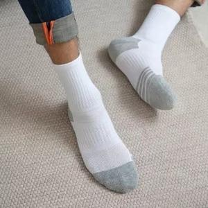 Image 4 - Youpin Socks Seven side antibacterial combed cotton medium tube mens socks white and gray 4 pairs average size Socks