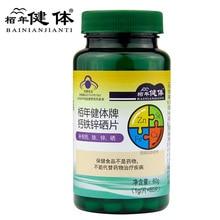Calcium Iron Zinc Selenium Tablets Zinc Supplement Children Adult Middle-aged and Elderly 60 Tablets/Bottle Child Growth dokkan abura das 180 tablets super herb detox enzyme diet support supplement
