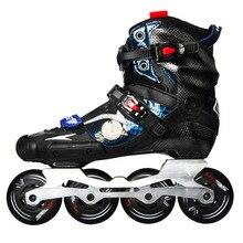 2020 الأصلي MST الشباب 5 أبطال ألياف الكربون حذاء تزلج بعجلات المهنية Slalom الشريحة الحرة التزلج Patines أحدث SEBA IGOR
