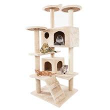 """52 """"Домашние Животные Кошки лазание дерево домик окунь"""