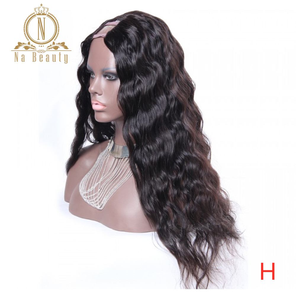 Deep Wave U Part Human Hair Wigs For Black Women Middle Part Brazilian Silky Natural Black Color Remy Hair Nabeauty 150 Density