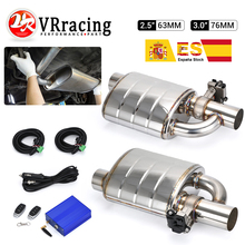 """Stainless Steel 2.5"""" 3"""" Slant Outlet Tip Inlet Variable Exhaust Muffler Weld With Electrical Exhaust Cutout Electric Control Kit"""