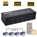 Сплиттер 2 в 4 выхода HDMI 4 K  сплиттер 2x4 SPDIF 3 5 мм аудио экстрактор  адаптер  дистанционное управление 3D 1080p DTS AC3