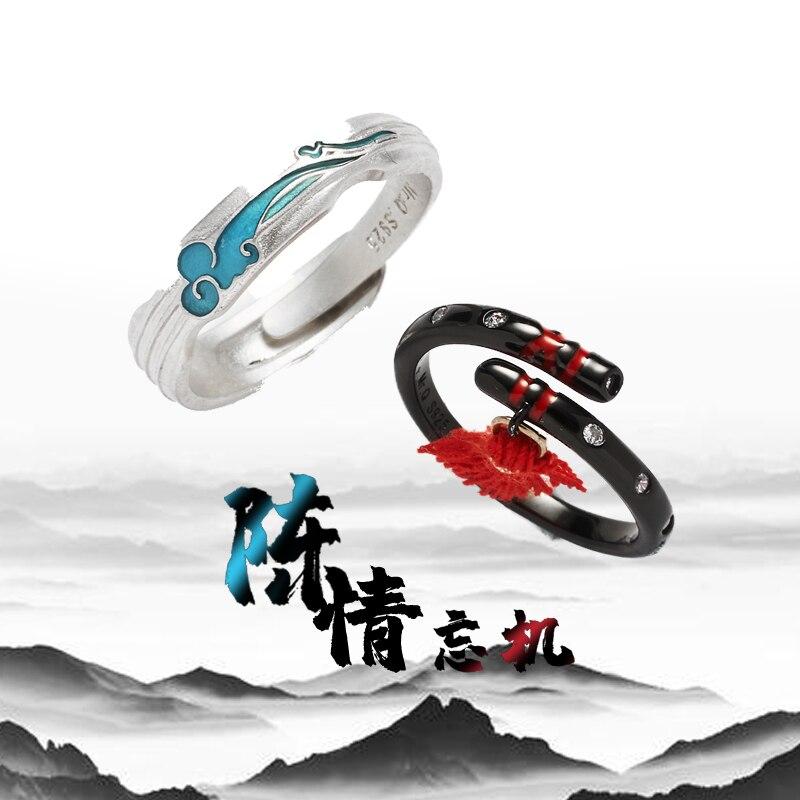 악마 재배의 Untamed 그랜드 마스터 웨이 wuxian Lan wangji 코스프레 925 실버 반지 연인 액세서리 조절 선물