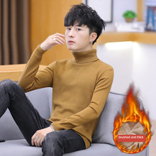 Men's Sweater Men's Autumn and Winter New Casual Knit Sweater Korean Personality Handsome Solid Color Turtleneck Sweater