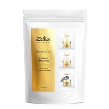 Набор масок-саше для лица Zeitun EXPRESS MAKEOVER(очищение, восстановление, увлажнение). 3х10мл