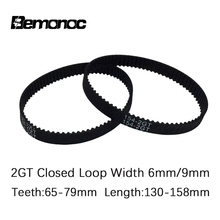 Closed Loop gt2 Timing Belt Width 6/9mm Length 130/132/134/136/140/146/150/152/154/156/158mm 3D Printer Toothed Conveyor Belt