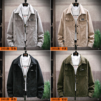 Men coat spring tooling function the spring and autumn period and the han edition of men's fashion cowboy