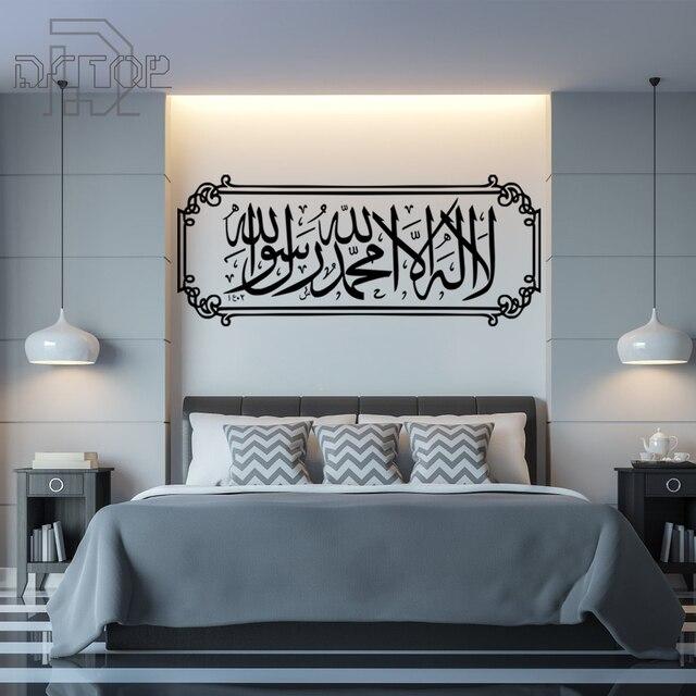 Cita adhesivos de pared islámica, decoraciones para el hogar árabes musulmanas, pegatinas de vinilo para dormitorio, mezquita, letras Dios, arte Mural de Alá, decoración DIY