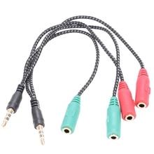 상단 케이블 어댑터 2 1 분배기 4 극 3.5mm 오디오 이어폰 헤드셋 2 여성 잭 헤드폰 마이크 오디오 케이블 3 극 PC 용
