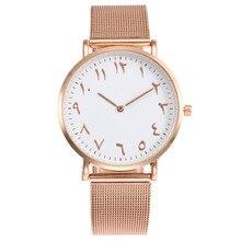 купить Fashion Women Watches Arabic Number Watches Stainless Steel Mesh Band Quartz Watch Luxury Women Rose Gold Watches Montre Femme по цене 213.63 рублей